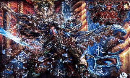 INTERVIEW: Xing Xin (Ximphonic Versus)